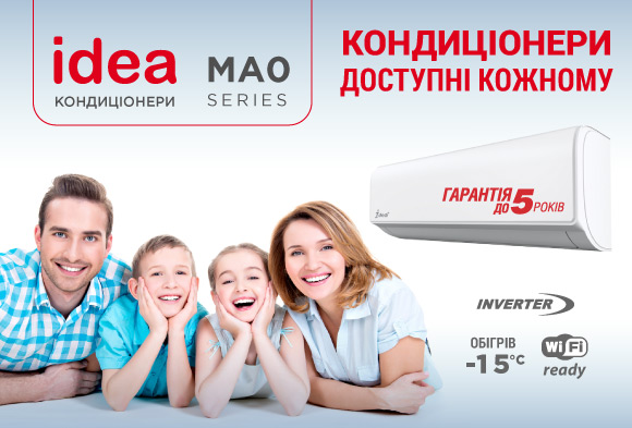 Midea Diamond series